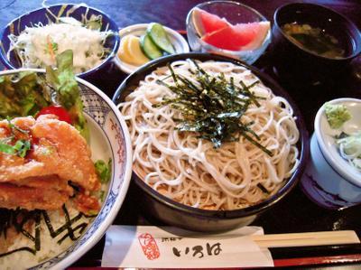 Foodpic691704