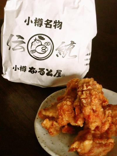 Foodpic1146454