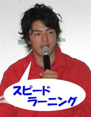 Ryou_2