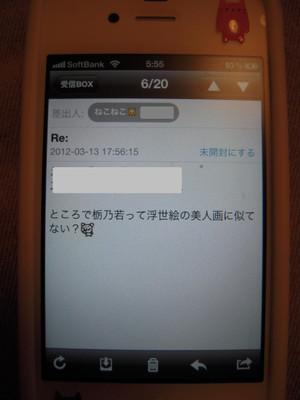 240314_0031_2