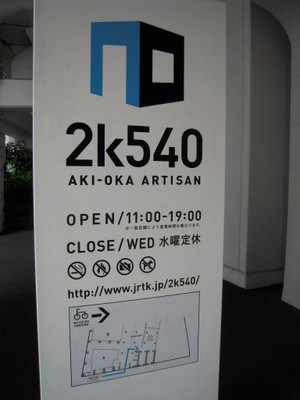 240530_018