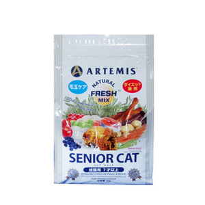 Artemis_senior_cat