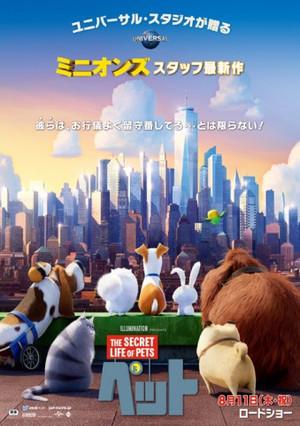 Pets_b1_poster339x480