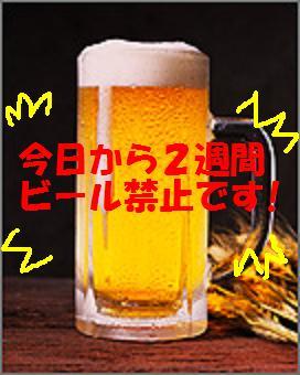 Beer_2