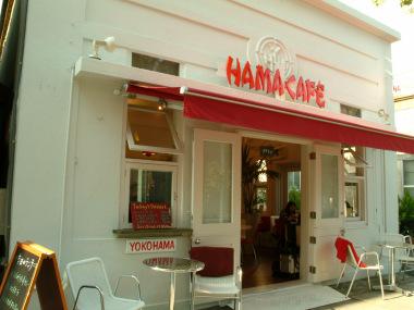 Hamacafe