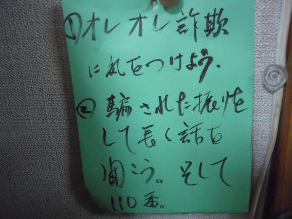 0321_045