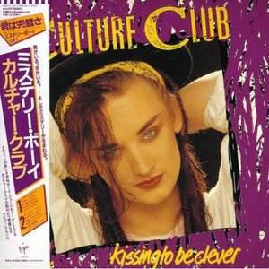 Culture_club