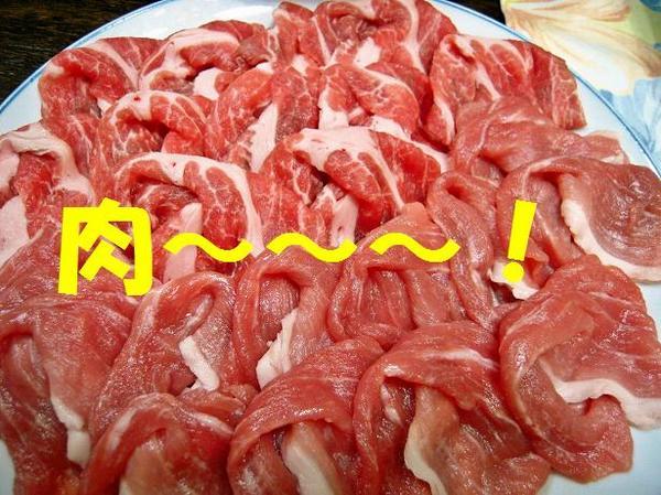 Foodpic1922491