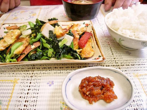 Foodpic210360