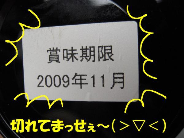 220906_0021