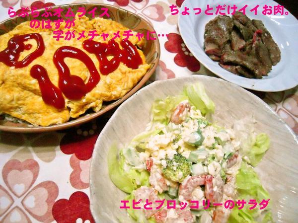Foodpic12313591