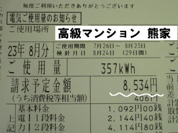 230827_0011