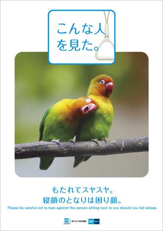 Konnahito_2011_09_b