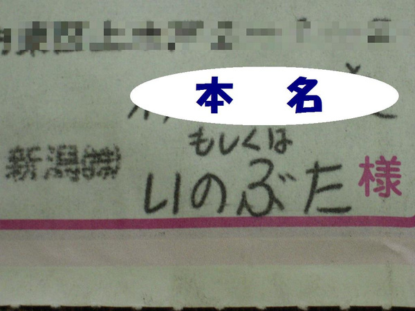 231107_002_copy1