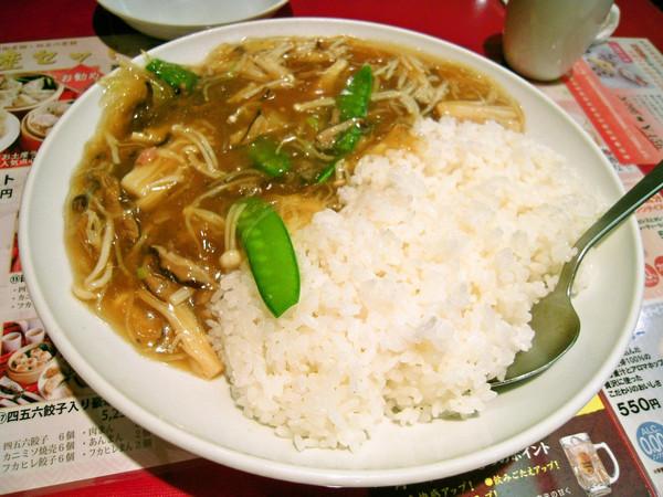 Foodpic2219668