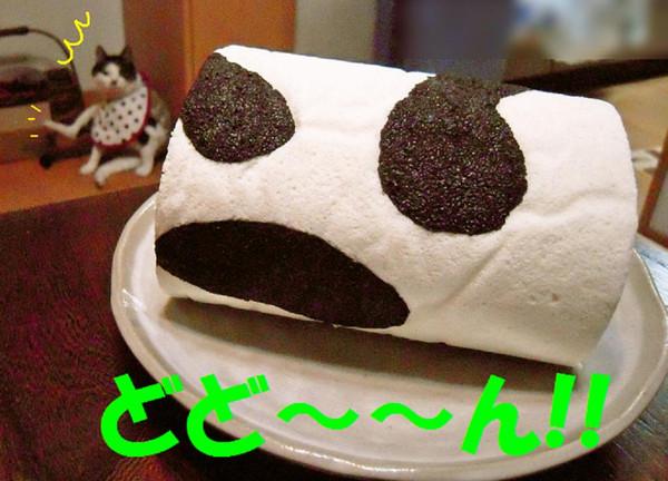 Foodpic2386543_copy1