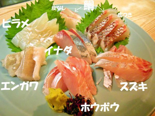 Foodpic2392874