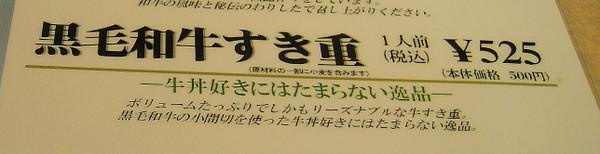 240627_004_copy2