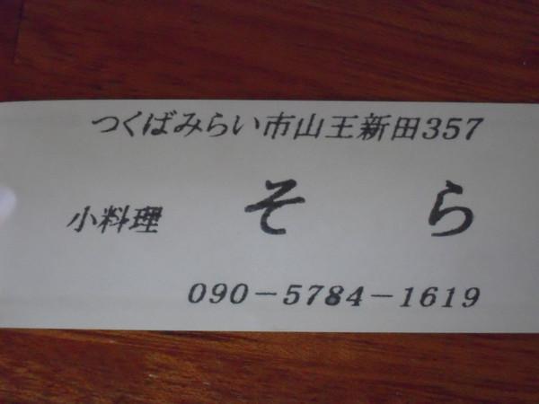 240908_030
