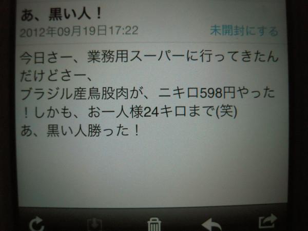 240921_001_copy