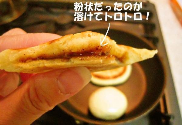 Foodpic2885680_copy