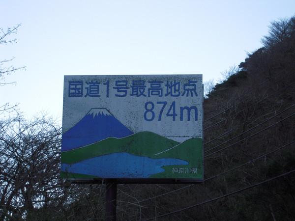 250112_020