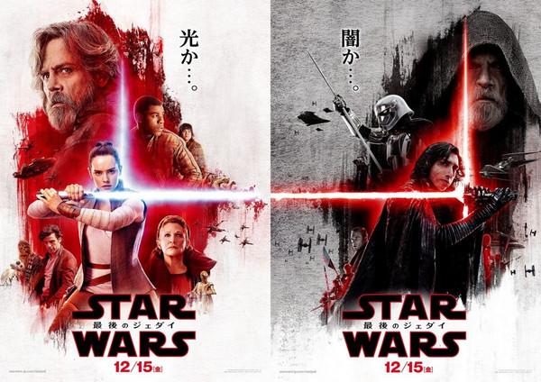 Star_wars_1024x725